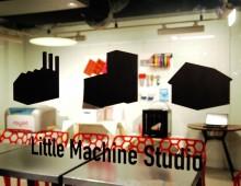 Little Machine Studio